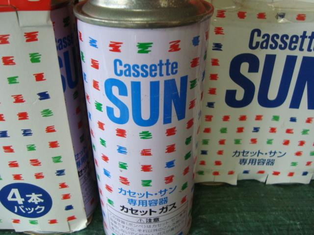 ☆★ ガスボンベ 28本セット 未使用品 新潟市より、引き取り歓迎!!_画像2