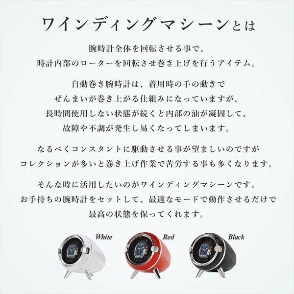 腕時計収納 ワインディングマシーン 1本巻き 自動巻き時計用 静音 ワインディングマシン ウォッチワインダー インテリア 送料無料_画像2
