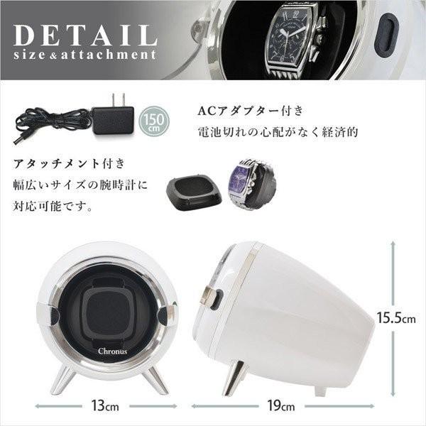 腕時計収納 ワインディングマシーン 1本巻き 自動巻き時計用 静音 ワインディングマシン ウォッチワインダー インテリア 送料無料_画像5