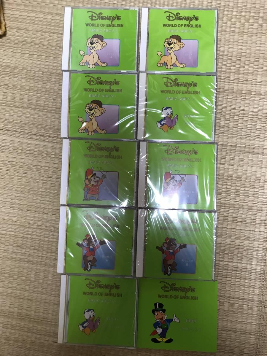 DWE ディズニー英語システム BASIC ABC CD book7~9
