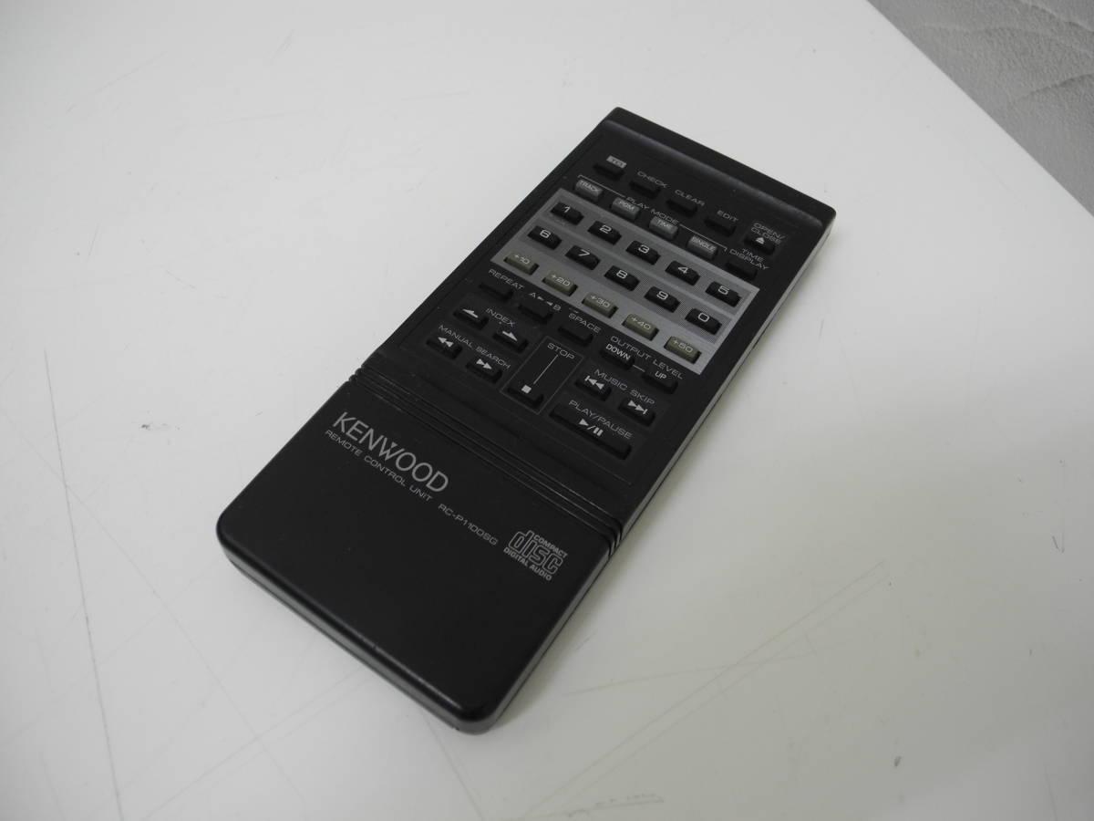 (77)☆KEN WOOD☆CDプレーヤー DP-8010 電源確認済み 中古品♪_画像10