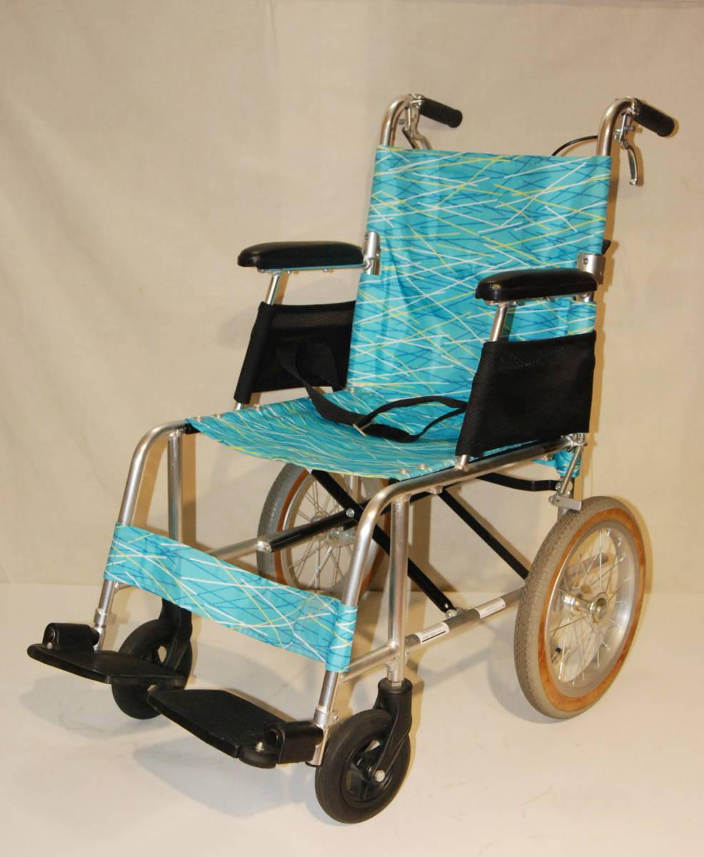 日進医療器 Nissin 車椅子 NAH-L7F 介護式 超軽量型 アルミ製超軽量型介護型車イス 車いす アルミ製