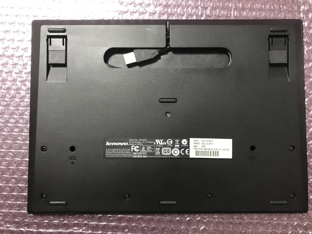 Lenovo USB Keyboard with Trackpoint SK-8855 新品トラックポイント_画像3