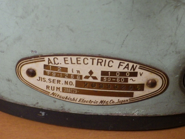 ◆昭和レトロ 三菱 A.C. ELECTRIC FAN/扇風機 羽根径約30cm 首振り DM-12GD 薄青磁◆_画像9