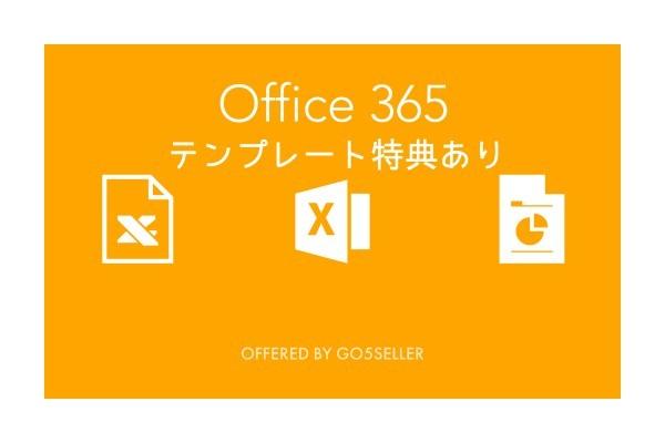 Ofisupakku Windows Mac Microsoft OFFICE 2019 Excel Word PowerPoint 10        OFFICE 365