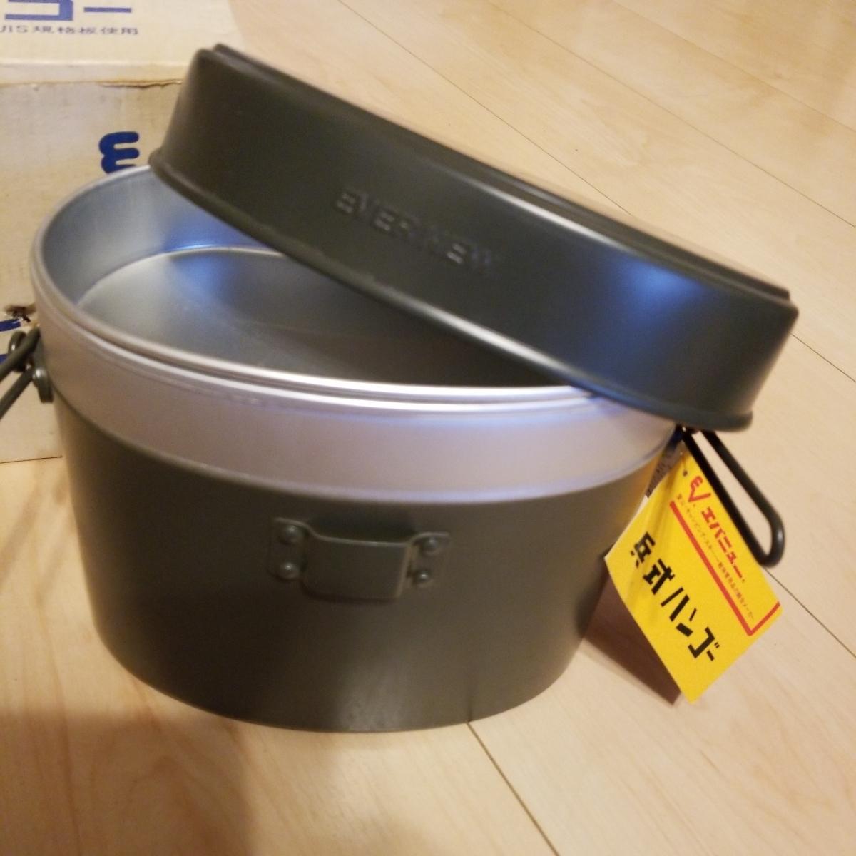 送料無料 未使用 飯盒 はんごう ハンゴー エバニューキャンプ _画像2