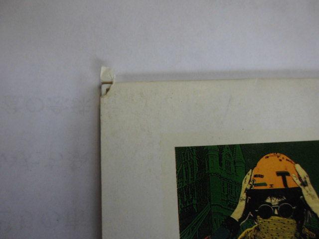 忌野清志郎☆THE TIMERS☆ザ・タイマーズ【デイ・ドリ-ム・ビリーバー】中古8cmCDジャケット★CDは有りません!★約30年昔の発売品です_画像3