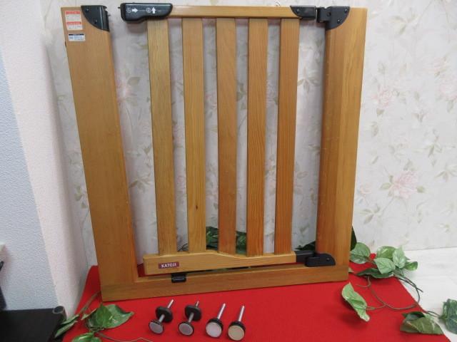 16オ63 木製 KATOJI( カトージ ) キッズゲート ベビーフェンス H75cm 71.5cm×2.5cm/240