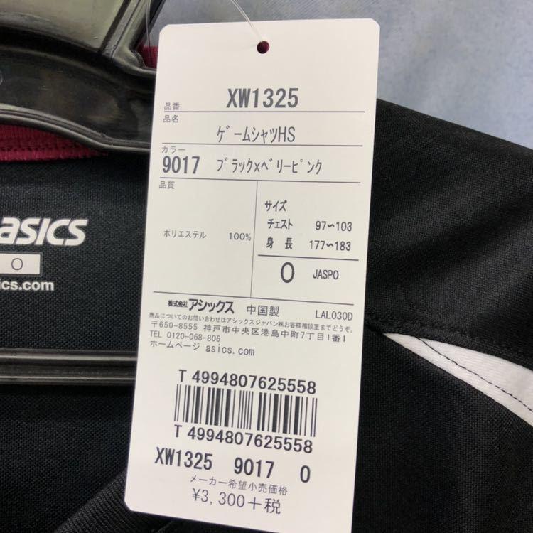 定価3564円 送料無料 メンズ Oサイズ アシックス バレーボール シャツ 半袖 XW1325 ブラック 黒 ピンク ユニフォーム asics ウェア LL XL_画像8