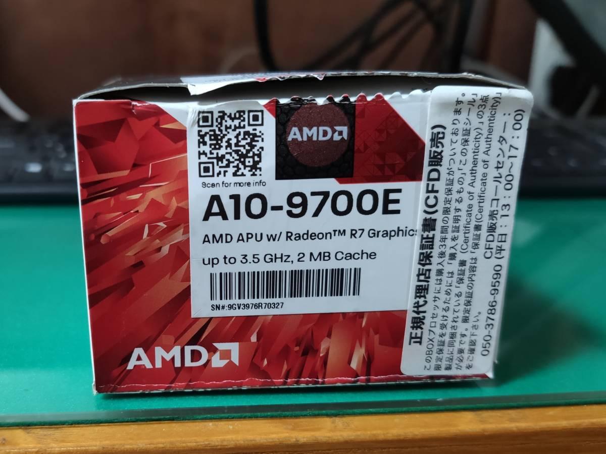 AMD A10-9700E_画像2