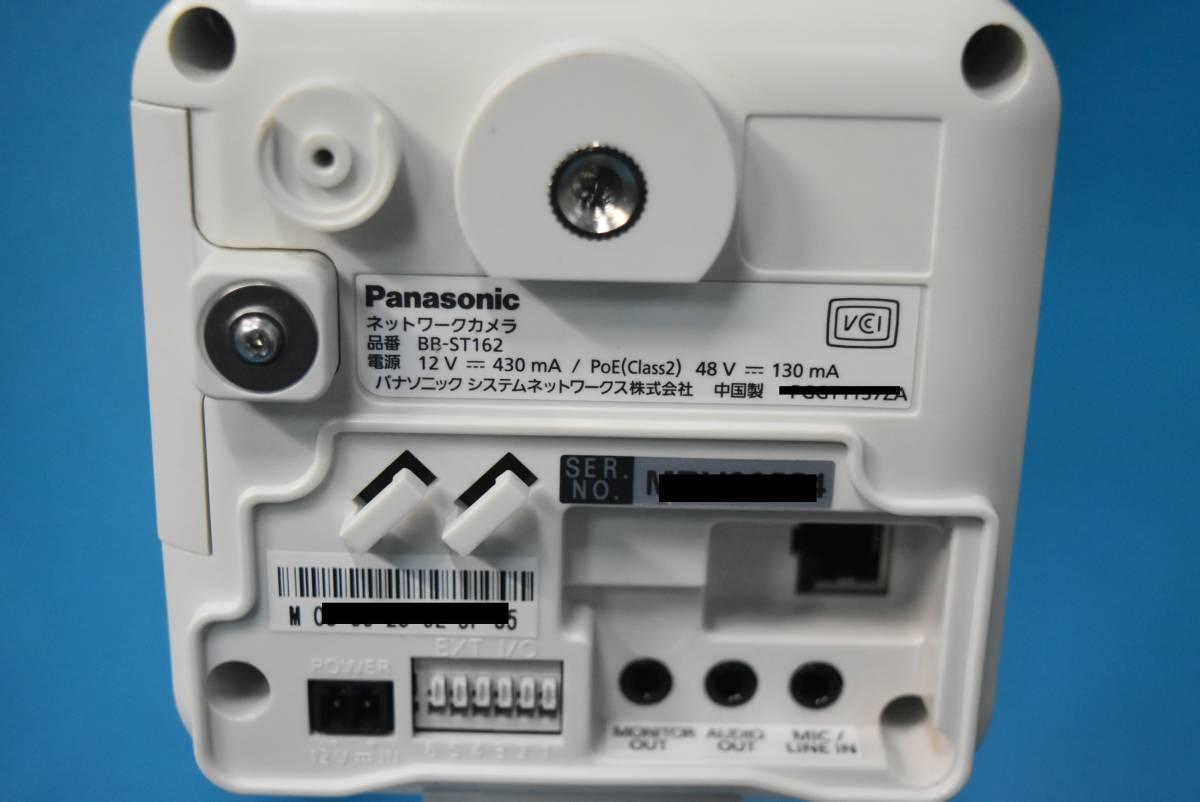 Panasonic/パナソニック H.264&JPEG対応ネットワークカメラ 【BB-ST162】 ◆K-214(0719)◆_画像5