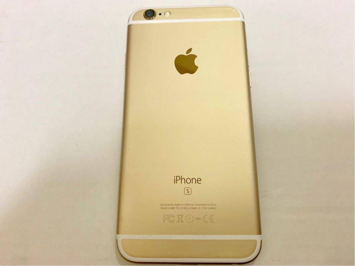 Apple iPhone6s docomo ゴールド 128GB バッテリー82%