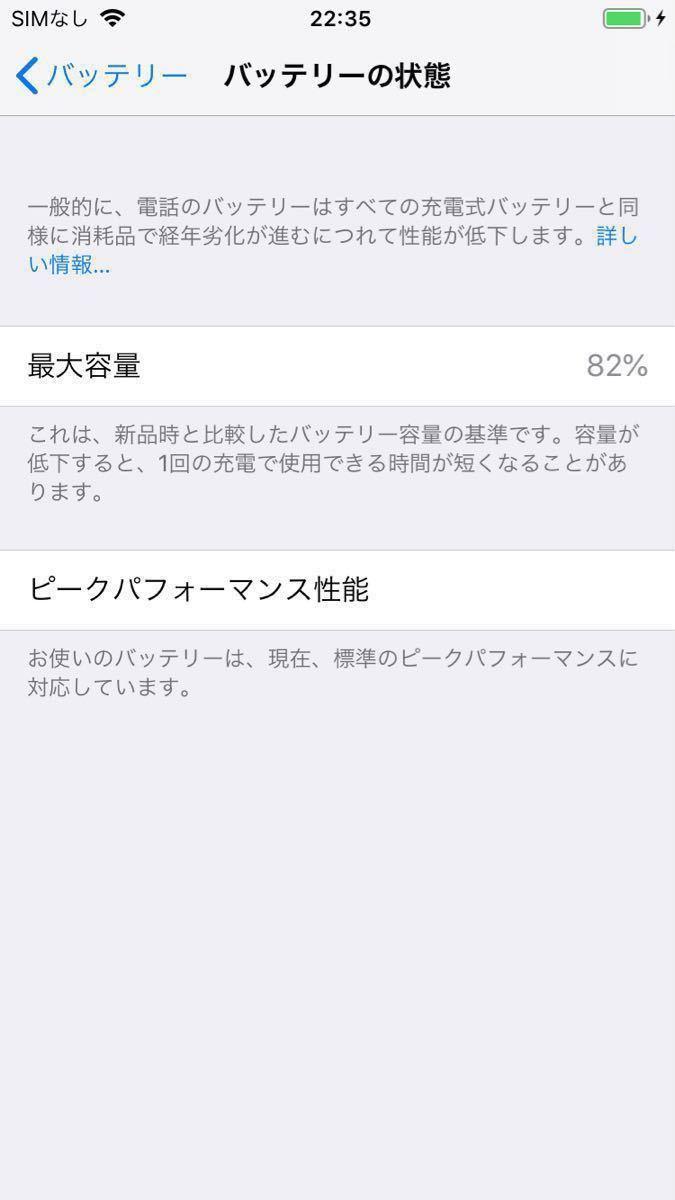 Apple iPhone6s docomo ゴールド 128GB バッテリー82%_画像3