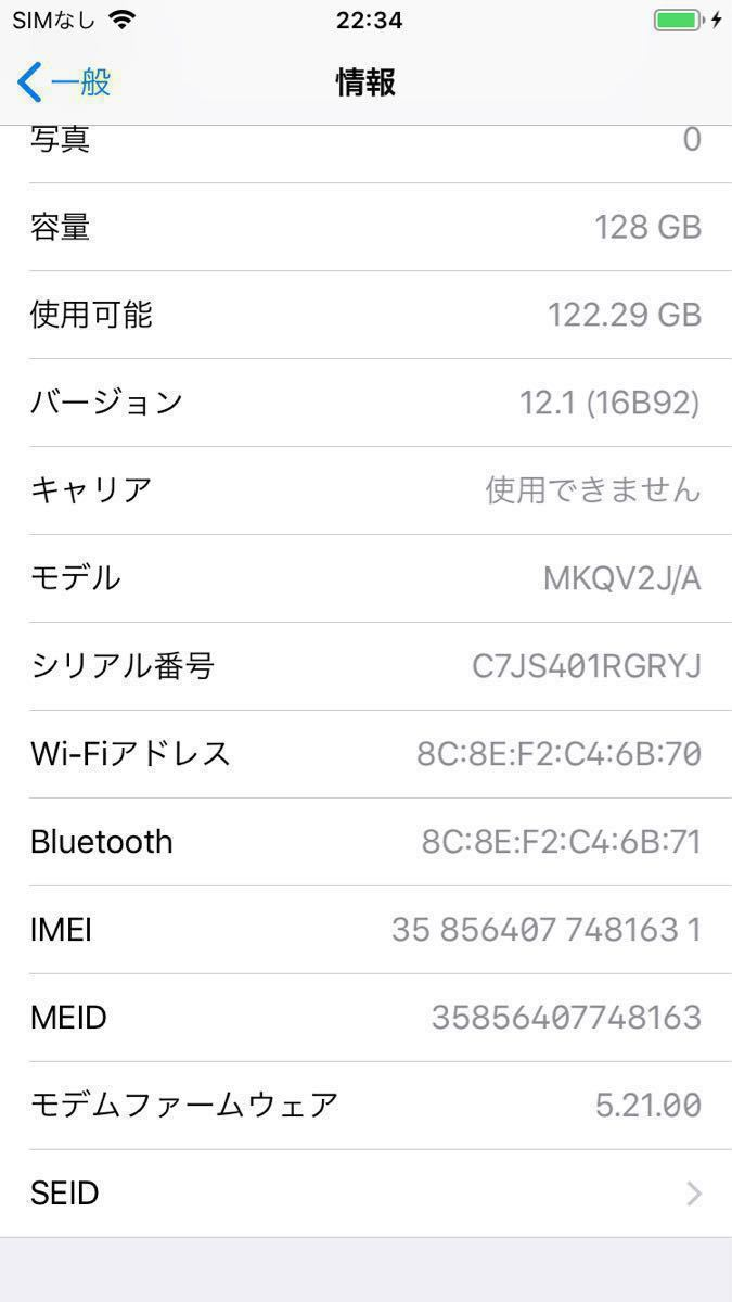 Apple iPhone6s docomo ゴールド 128GB バッテリー82%_画像4