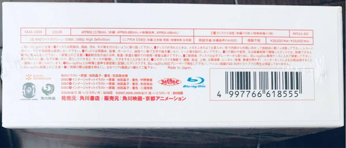 新品即決 送料無料 涼宮ハルヒの憂鬱 ブルーレイ コンプリート BOX (初回限定生産) [Blu-ray] 国内正規品 京都アニメーション