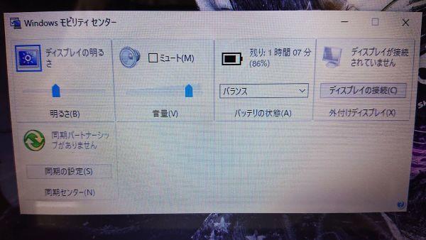 【爆速大容量SSD+人気ルビーレッド♪】Windows10☆富士通 AH53/C☆Core i5-560M(ターボ)☆SSD 240GB/4GB/Webcam/DVD/Office/USB3.0☆_画像9
