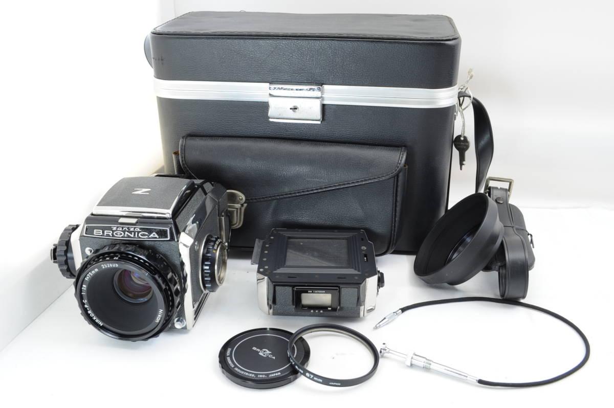 【ecoま】ゼンザブロニカ ZENZA BRONICA S2 NIKKOR-P・C 75mm F2.8セット 動作品 中判カメラ