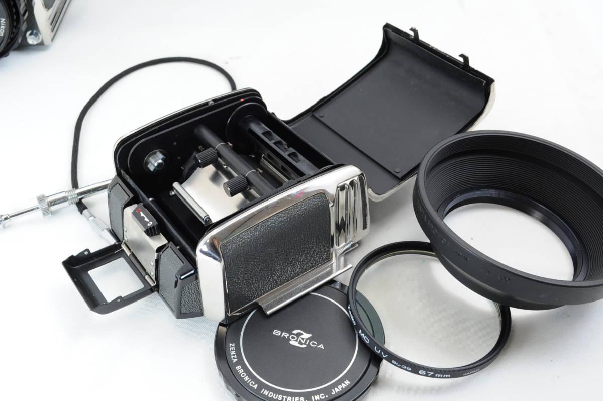 【ecoま】ゼンザブロニカ ZENZA BRONICA S2 NIKKOR-P・C 75mm F2.8セット 動作品 中判カメラ_画像2