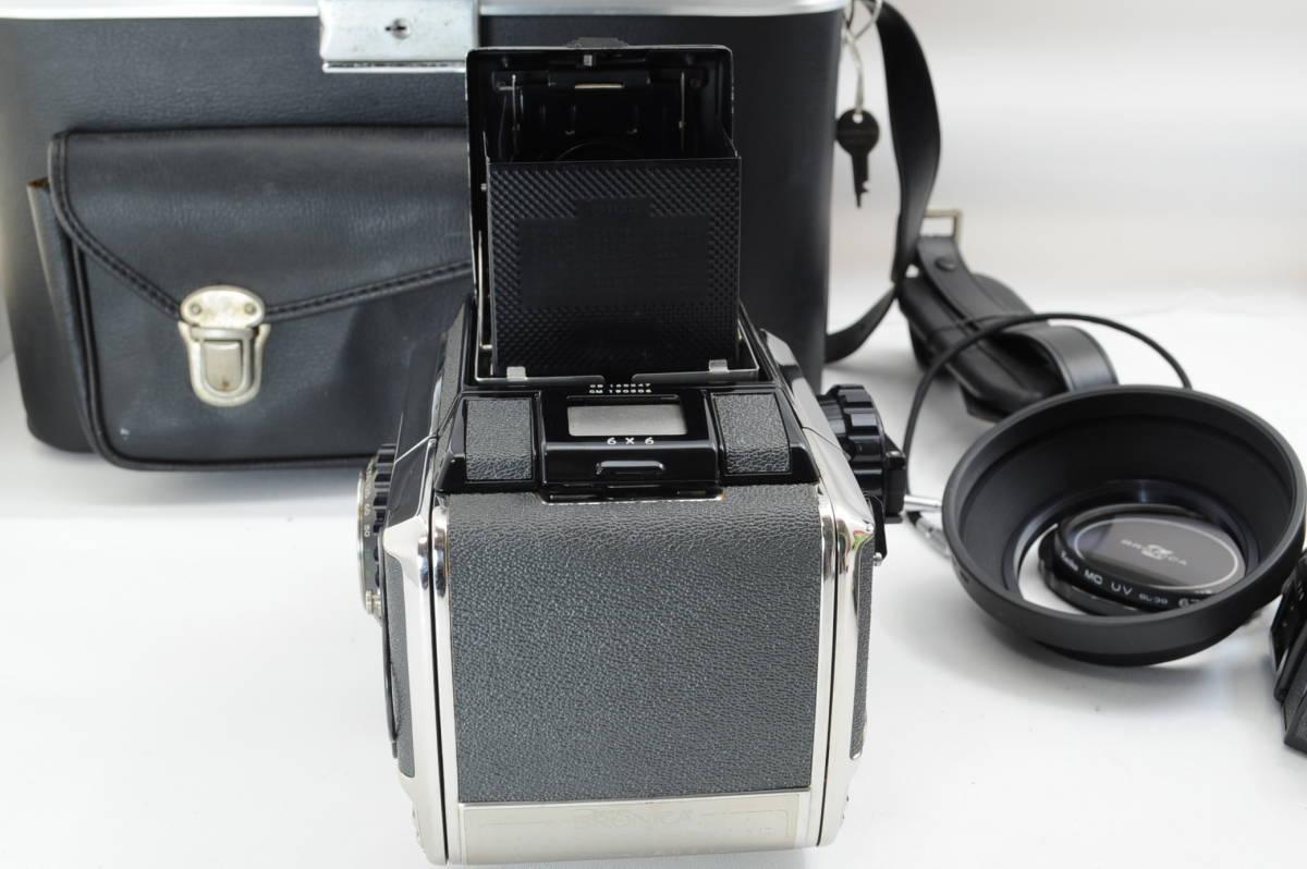 【ecoま】ゼンザブロニカ ZENZA BRONICA S2 NIKKOR-P・C 75mm F2.8セット 動作品 中判カメラ_画像5