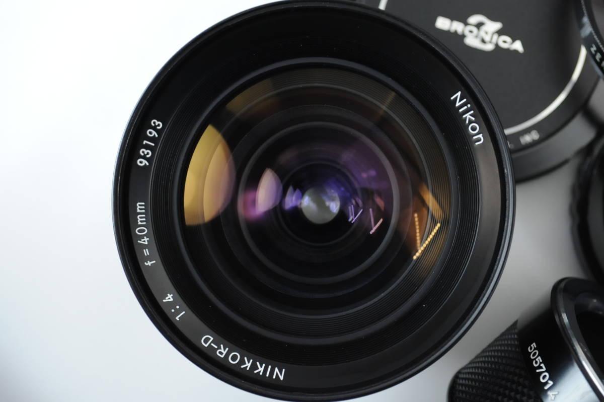 【ecoま】ブロニカ BRONICA EC 40mmF4/75mmF2.8/200mmF4/中間リング・ハードケースセット 中判カメラ_画像3