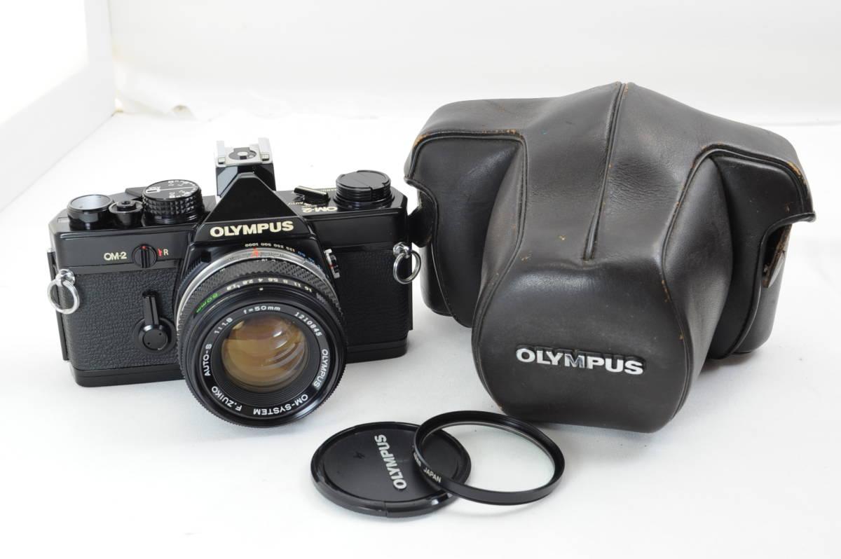 【ecoま】オリンパス OLYMPUS OM-2 50mm F1.8レンズ付 ブラック フィルムカメラ