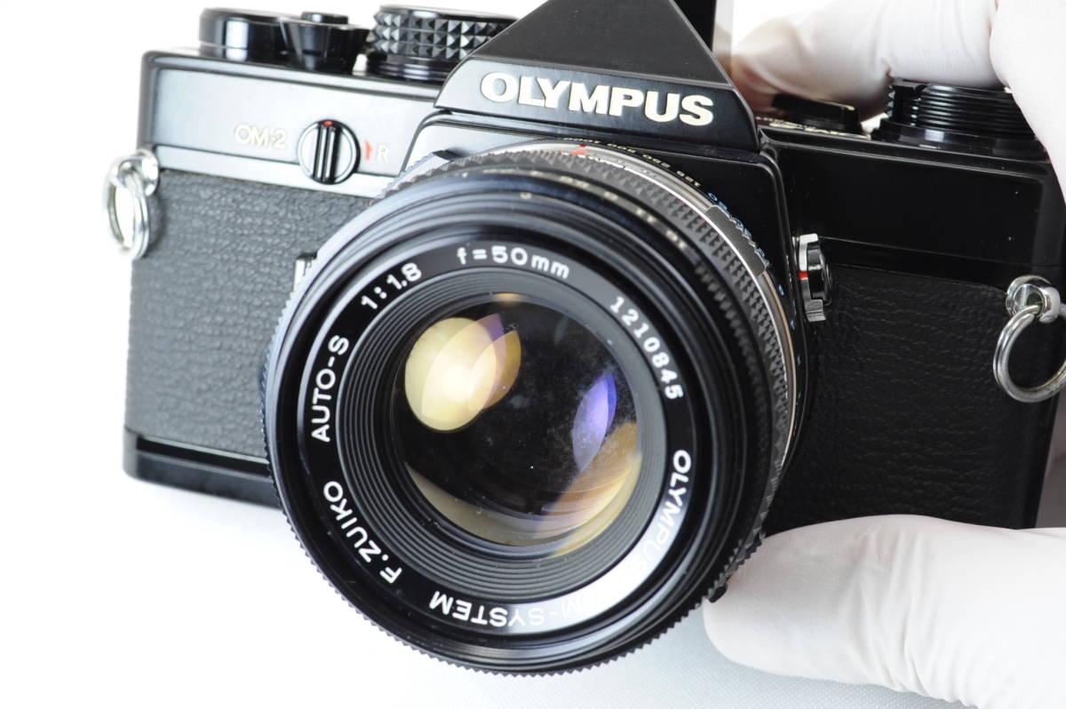 【ecoま】オリンパス OLYMPUS OM-2 50mm F1.8レンズ付 ブラック フィルムカメラ_画像7