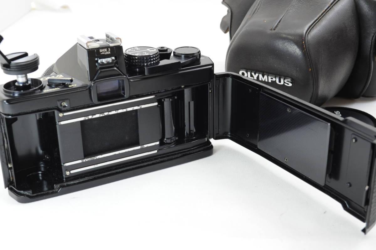 【ecoま】オリンパス OLYMPUS OM-2 50mm F1.8レンズ付 ブラック フィルムカメラ_画像9