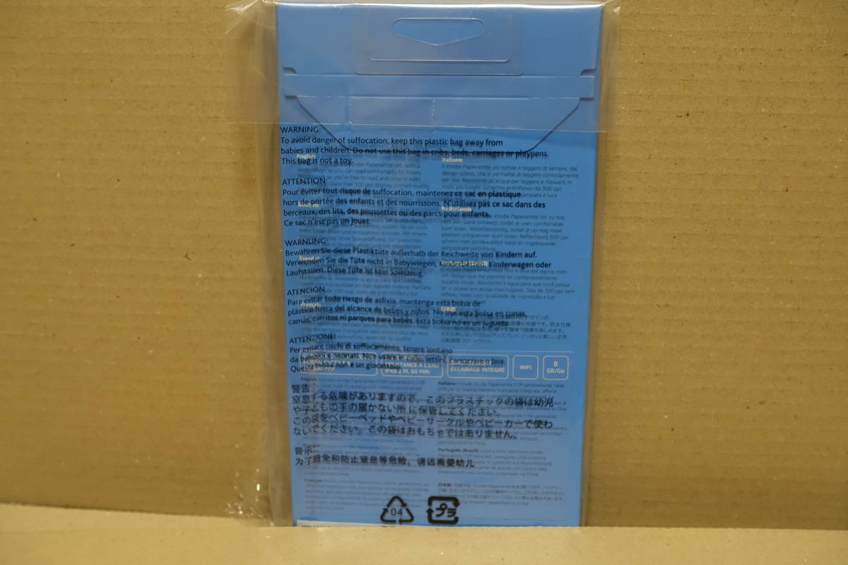 【新品・未使用・送料無料】Kindle Paperwhite 広告つき 電子書籍リーダー 防水機能搭載 Wi-Fi 8GB キンドル アマゾン Amazon_画像2