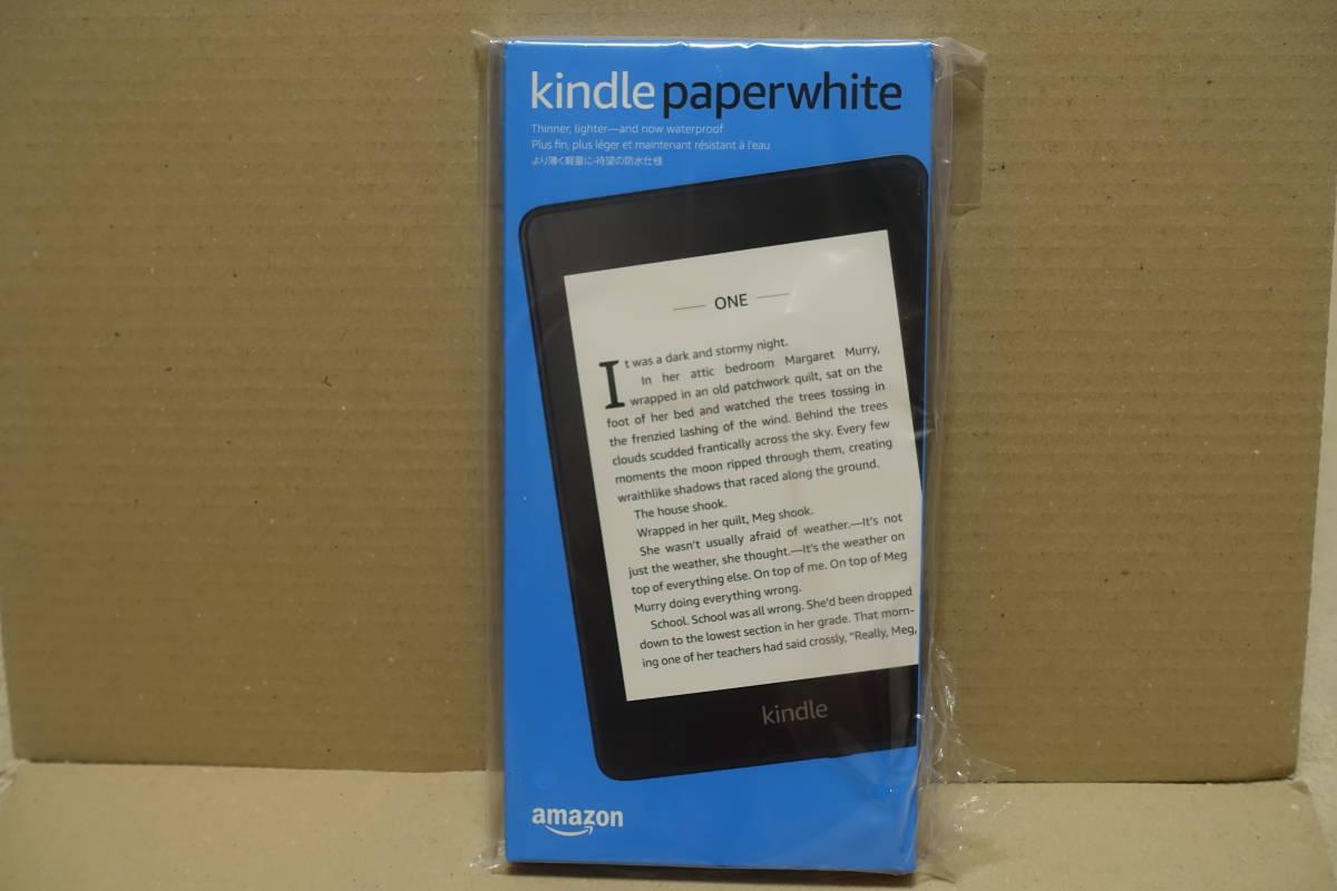 【新品・未使用・送料無料】Kindle Paperwhite 広告つき 電子書籍リーダー 防水機能搭載 Wi-Fi 8GB キンドル アマゾン Amazon