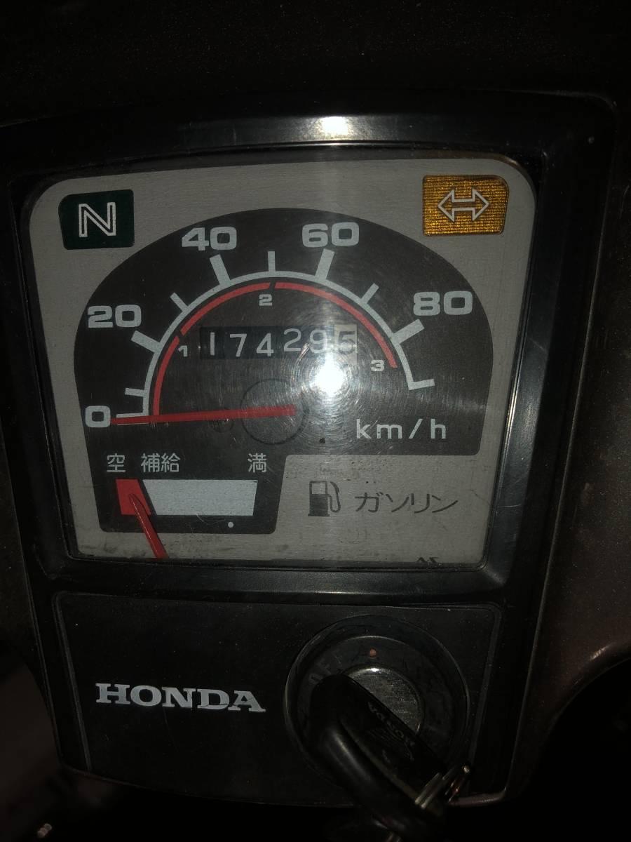 ホンダ スーパーカブ90 カスタム 自賠責3年付き、現在ナンバー付き 北海道_画像2