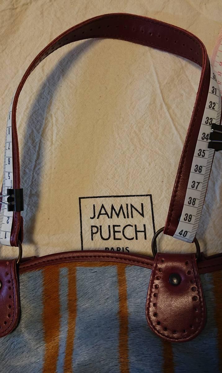 送料無料☆ 未使用 JAMIN PUECH ジャマン ピュエッシュ ハラコ バッグ H.P.FRANCE アッシュ・ペー・フランス_画像8