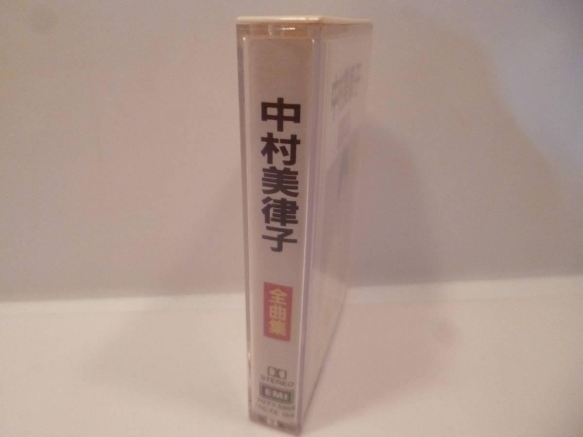 ■カセットテープ■中村美律子全曲集_画像2