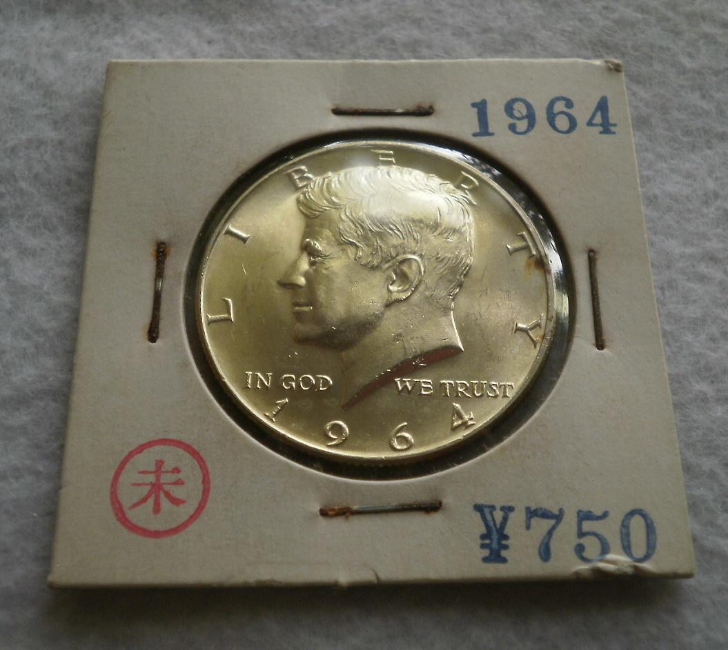 ★ 外国コイン アメリカ 1964年 ケネディ ハーフダラー銀貨 50セント ★