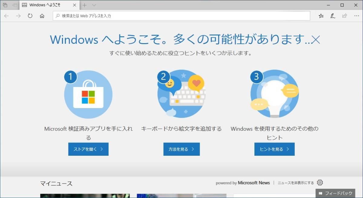 A200 Sony VAIO 綺麗VPCJ118FJ 最強Windows10Home Sony認証済で3波チューナテレビ視聴 で MS Office 2016Pro i5_画像3