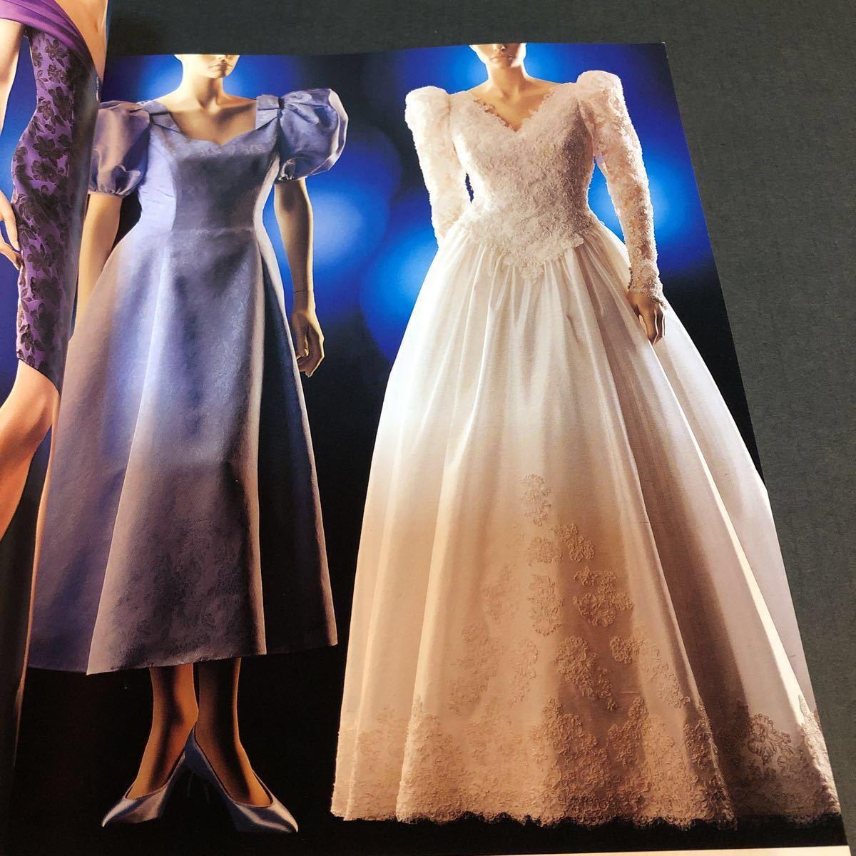 ウエディングドレスとフォーマルドレスの縫い方 カンカンペチコート 写真解説ソーイング 洋裁編 _画像4