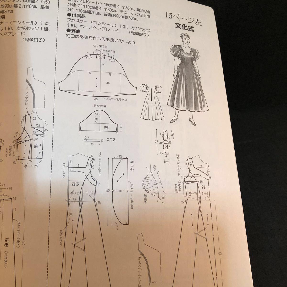 画像⑤ 左の製図