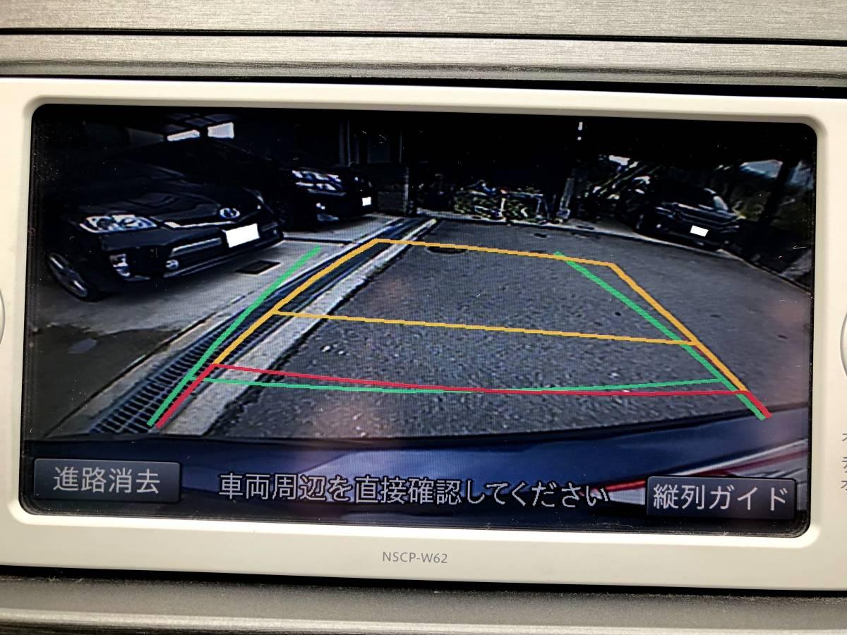 売り切り!美車 H24PHV プラグインハイブリッド 1.8S トヨタ純正メモリーナビ TV Bカメラ ビルトインETC 前席シートヒーター 検2年!