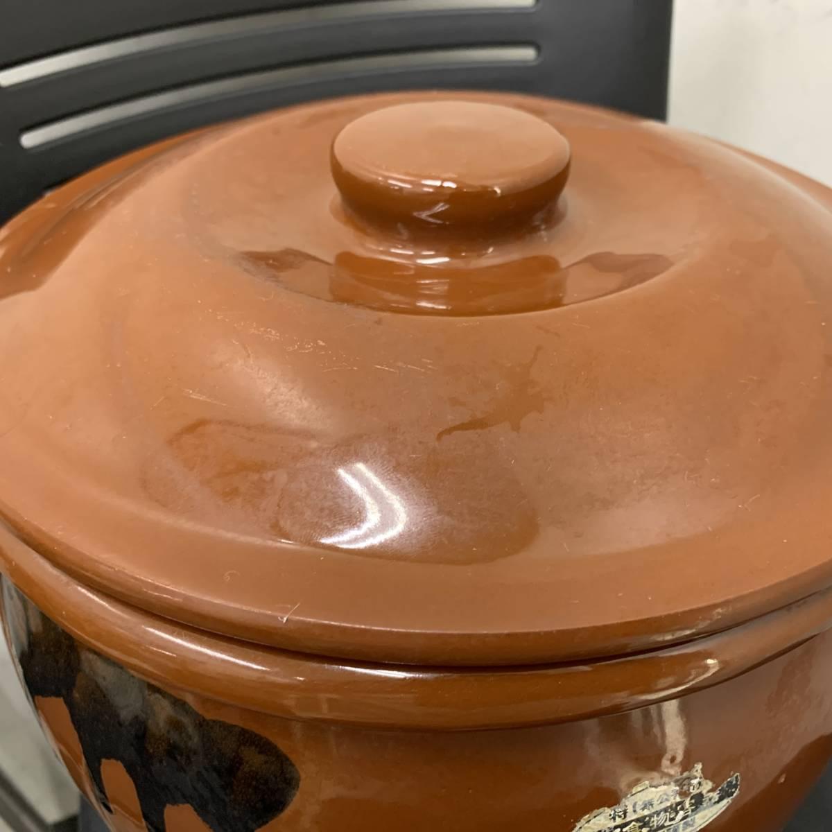 2、常滑焼 久松窯 梅干し壺 漬物容器 かめ 漬物 らっきょ 梅干 味噌 蓋付 経年保管品_画像6
