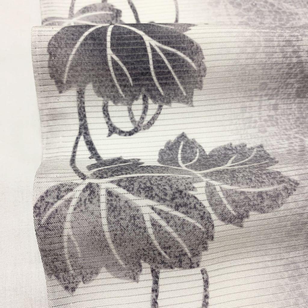 逸品 ぼかし染 五本絽 可憐な蔦草文様の付下げ 未使用品 正絹 居敷当て付き 夏着物_画像8