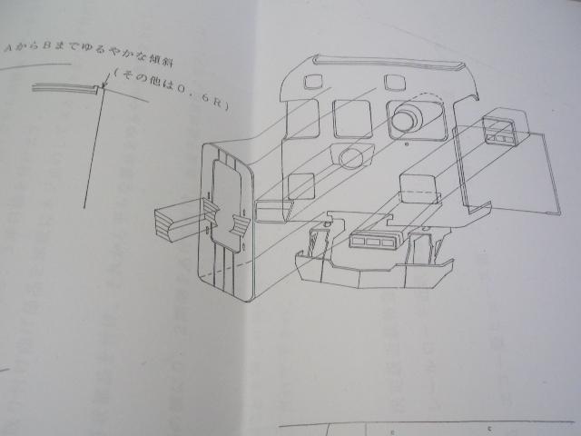 近鉄18400系原型 車体キット モデルパーツMIKI_画像8