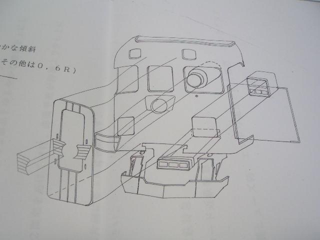 近鉄18400系更新型 車体キット モデルパーツMIKI_画像10