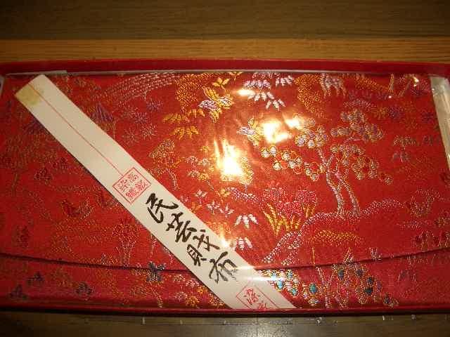 【1000円~】■アンティーク 民芸 縞紬 長財布  未使用保管品/210_画像1