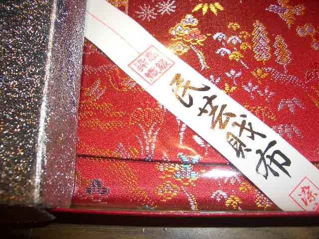 【1000円~】■アンティーク 民芸 縞紬 長財布  未使用保管品/210_画像2