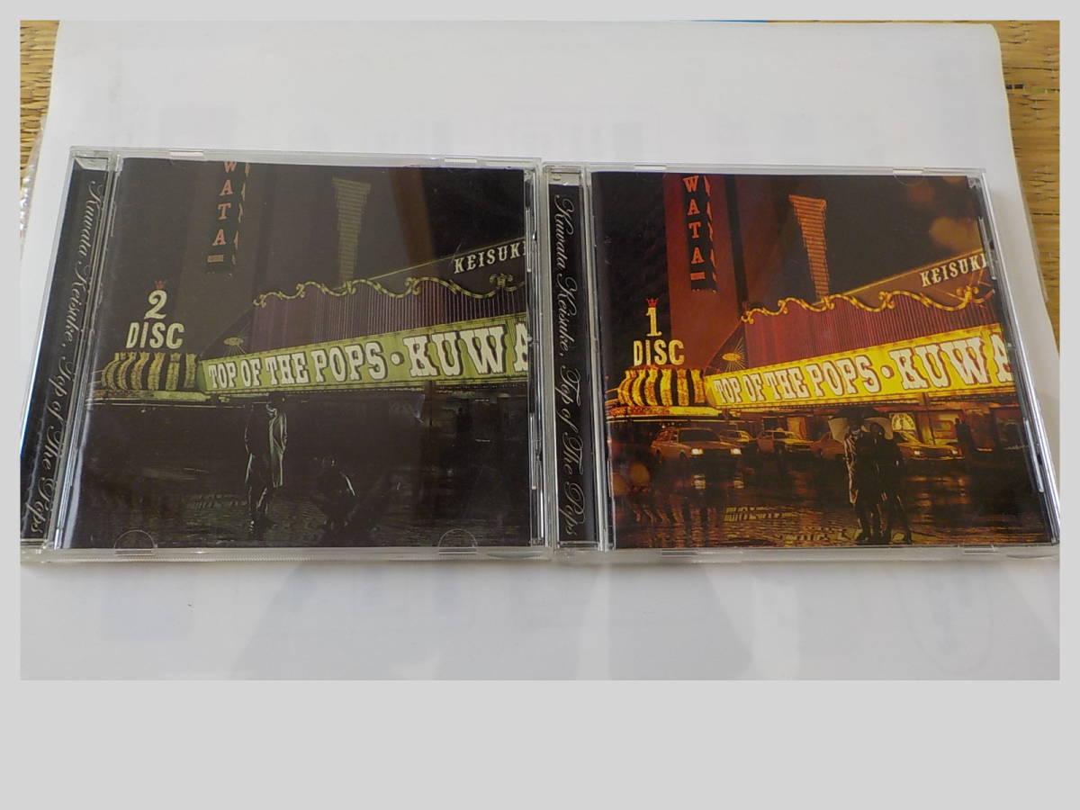 桑田佳祐 ベスト TOP OF THE POPS CD 2枚組