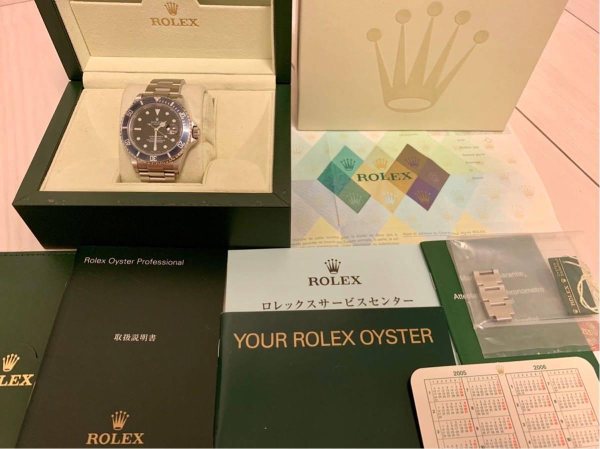 ROLEX サブマリーナデイト 16610 Z番 美品_画像7