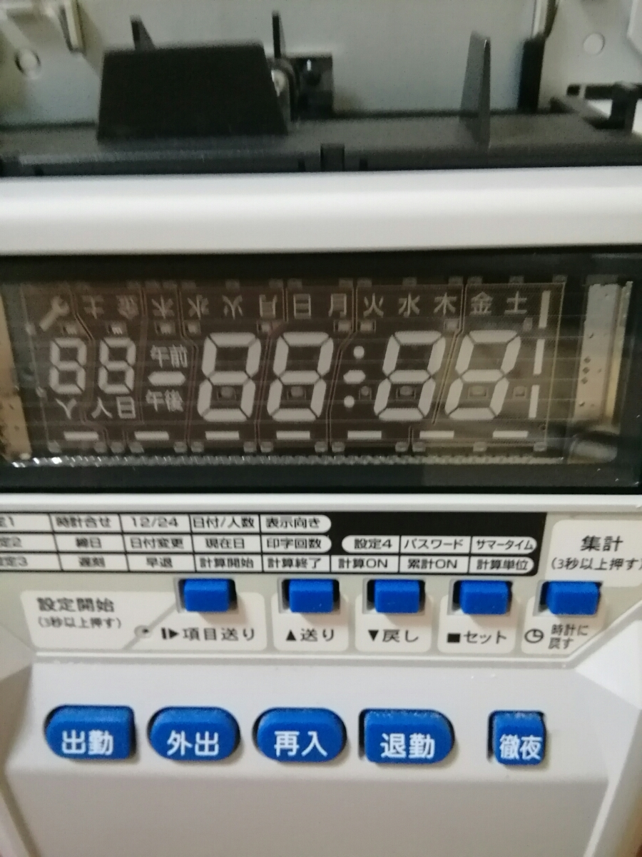 マックス タイムレコーダ ER-110SIV ホワイト タイムカード99枚おまけ付き 美品_画像7