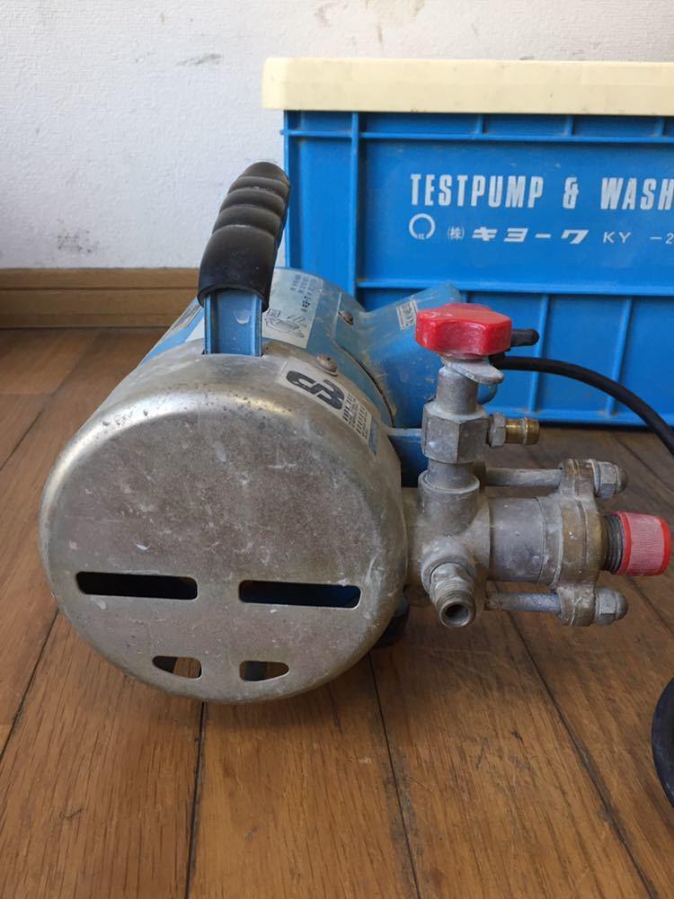 キョーワ 高圧洗浄機 KY-20A 一式セット 100V/0.2kw 中古品 動作確認済み☆_画像3