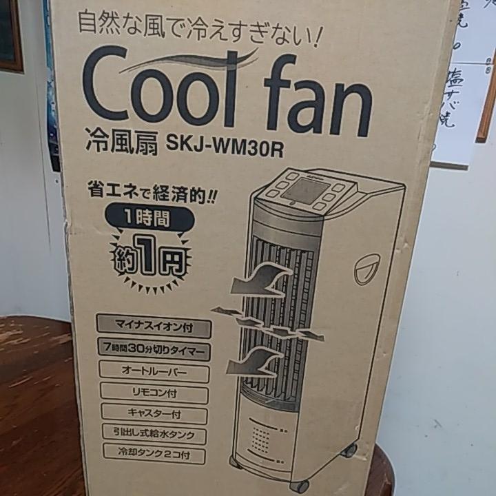 冷風機 未使用展示品 冷風扇 マイナスイオン リモコン付き エスケイジャパン 2016年製 SKJ-WM30R _画像4