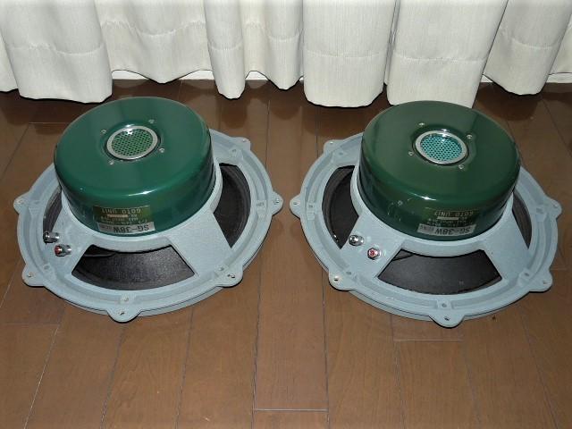 ◇稀少 GOTO UNIT ゴトウユニット SG-38W スピーカー ウーファー 38cm《ペア》