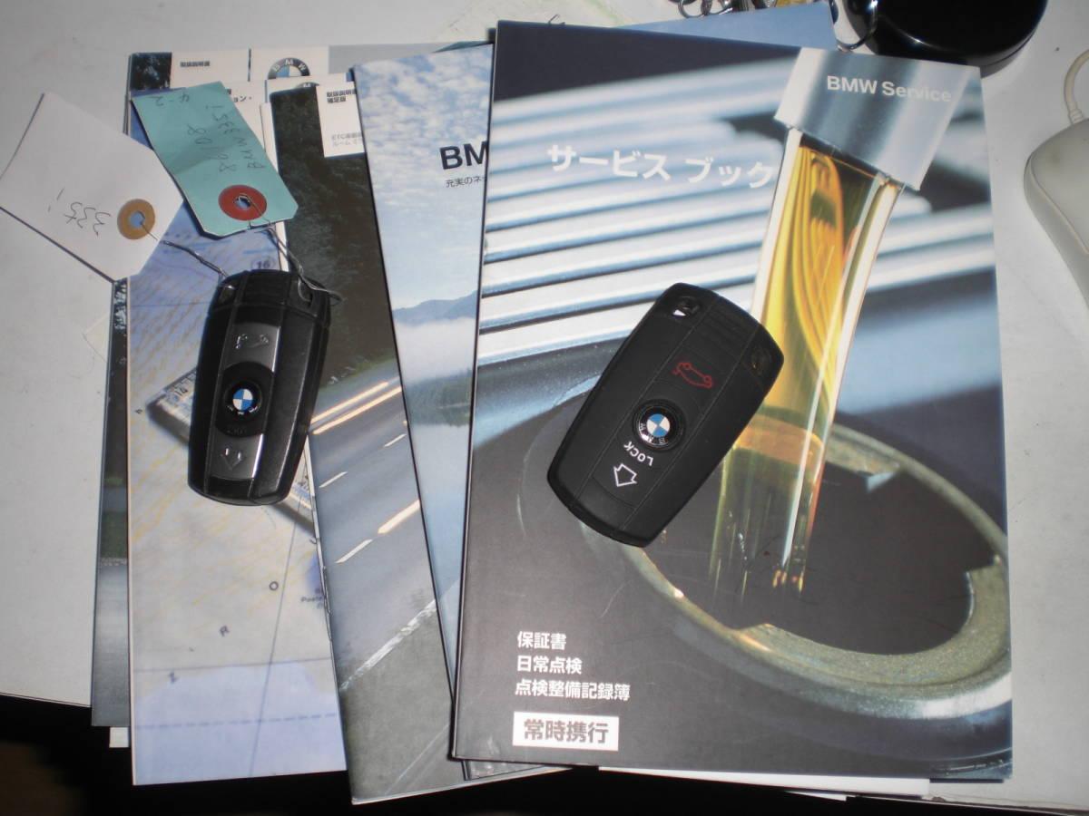 伝統の直6ツインターボ BMW 335i E90 VB35 車検取立て令和3年6月まで ビルシュタイン 19インチワークグノーシス_画像10